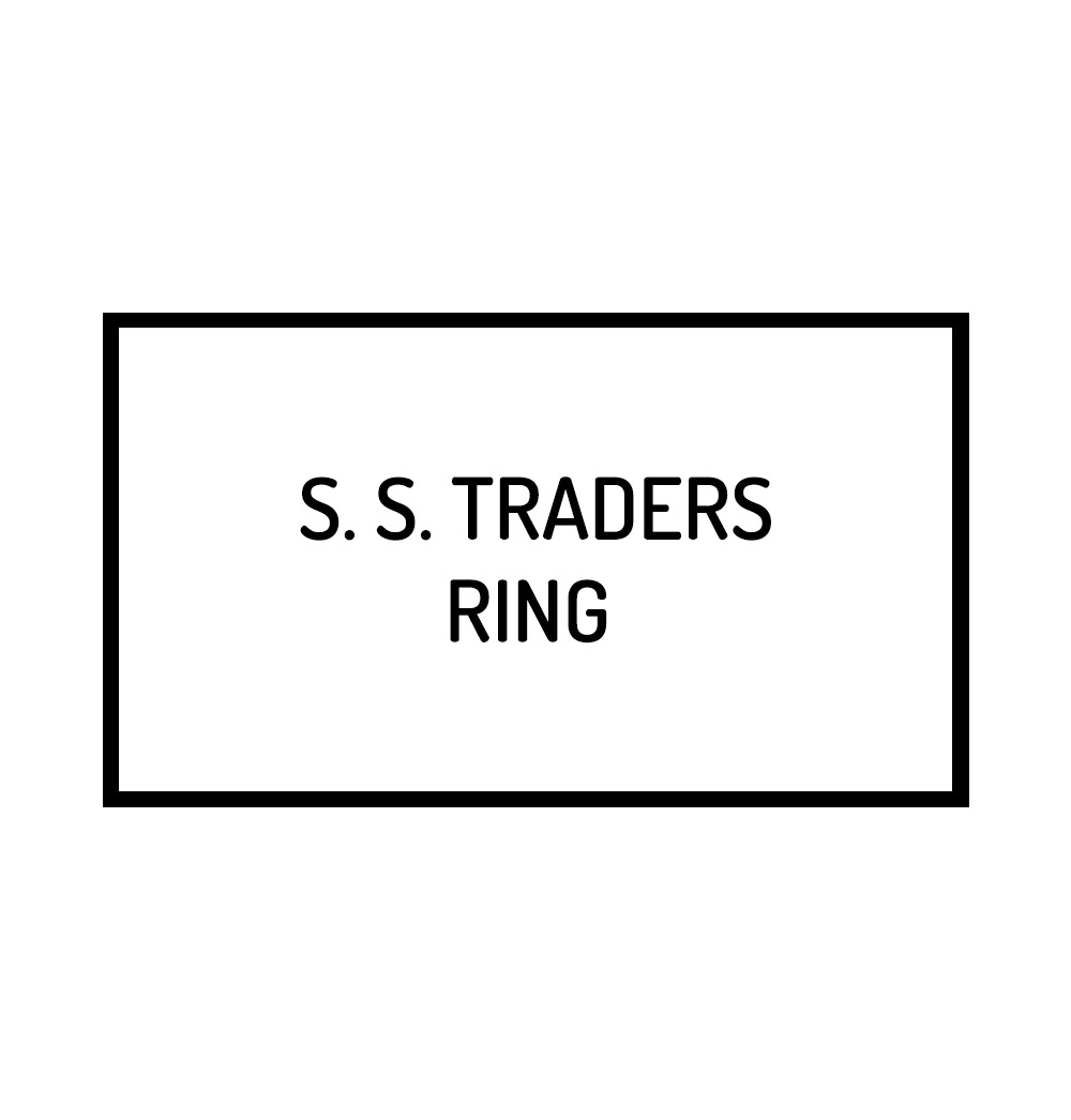 The Matte Hammered Ring For Him